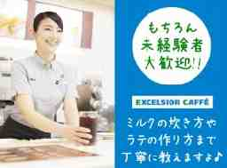 ドトールコーヒー グリナード永山店