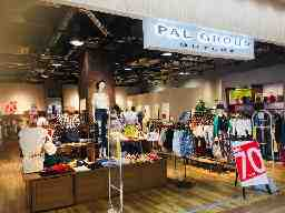 PAL GROUP OUTLET 那須塩原店