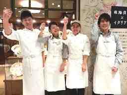 ジローレストランシステム株式会社 ペルアデッソ東海 KITTE名古屋店