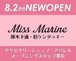MissMarine下通店