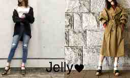 Jelly リバーウォーク小倉店