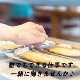 宅配クック1・2・3 仙台中央店