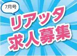 西日本フリート株式会社