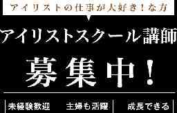 ル・タン・ドゥ・ボヌール JR四国 今治駅店