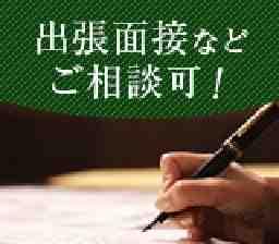 東洋ワーク株式会社