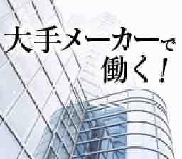 株式会社リンカン・スタッフサービス