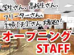 ラーメン横綱 クリスタ長堀店