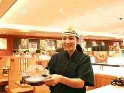 株式会社くらコーポレーション 無添くら寿司 高松市 高松松島店