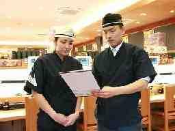 無添くら寿司 米沢店
