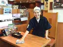 無添くら寿司 天理市 天理店