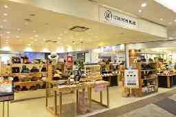 イチヨンプラス(14+) イオンモール広島府中店