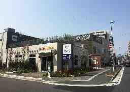 エスケイ薬局 コトニアガーデン新川崎店