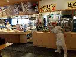 金比羅製麺 伊丹昆陽店