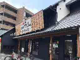 金比羅製麺 豊中千里店