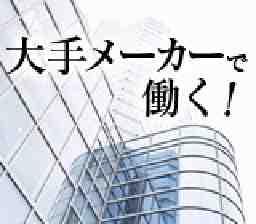 株式会社ヒューテック