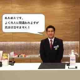 株式会社相鉄ホテルマネジメント