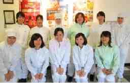 日本ハム食品株式会社 関西工場
