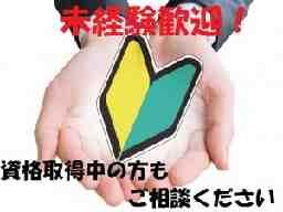 ヘルスケア・サポート・ハクビ