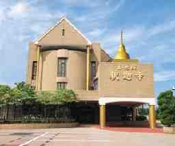 宗教法人萬徳院