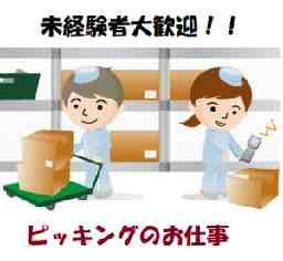 株式会社ミライ・エル