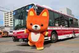 小田急バス株式会社