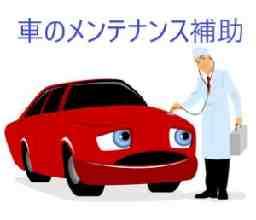 株式会社アシタバ