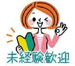 東洋ワーク株式会社 大崎営業所