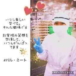株式会社パル・ミート