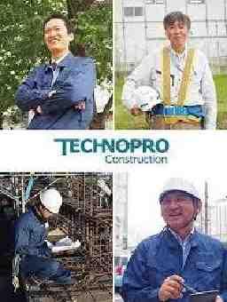 株式会社テクノプロ・コンストラクション 札幌支店