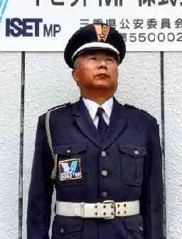 イセットMP株式会社