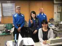 近物レックス株式会社 関東支社