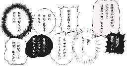 株式会社十勝高島牧場