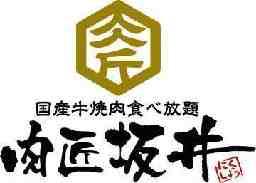 相澤建設グループ