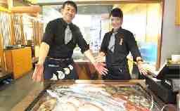 須崎魚河岸魚貴