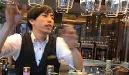 イタリアンレストラン 『ぶどう酒食堂さくら』