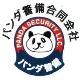 パンダ警備合同会社