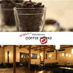 TOKUSHIMA COFFEE WORKS このぶ店/山城店