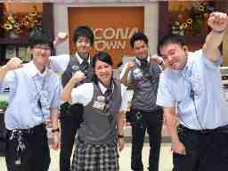 キコーナタウン 福知山店