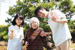 特別養護老人ホーム黒石荘