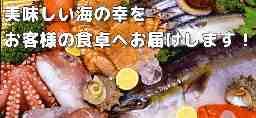 株式会社シー・エイチ・エス