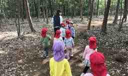 むさしの森保育園