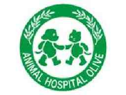オリーブ動物病院