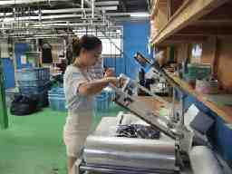 クリーニンググッド高津第1工場