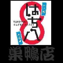 たこ焼 アルバイトの求人 東京都 Indeed インディード