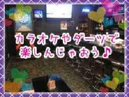 Girls Bar Fairy