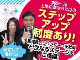 株式会社ヒト・コミュニケーションズ