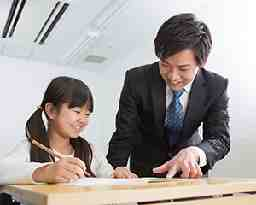 個太郎塾 新百合ヶ丘教室
