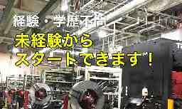 株式会社伊藤製作所