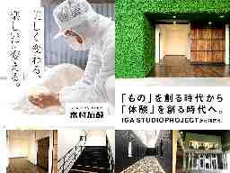 木村石鹸工業株式会社