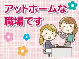 大阪ベンテック株式会社